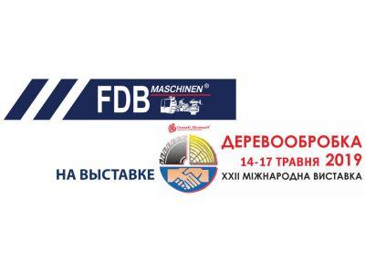"FDB Maschinen на выставке ""Деревообработка-2019"""